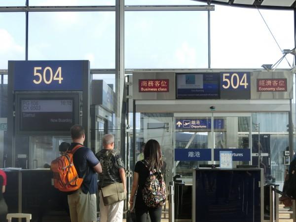 Bangkok Airways Gate - shrink