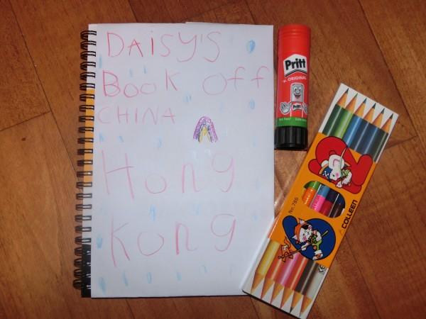 Daisy's Chengdu Scrapbook