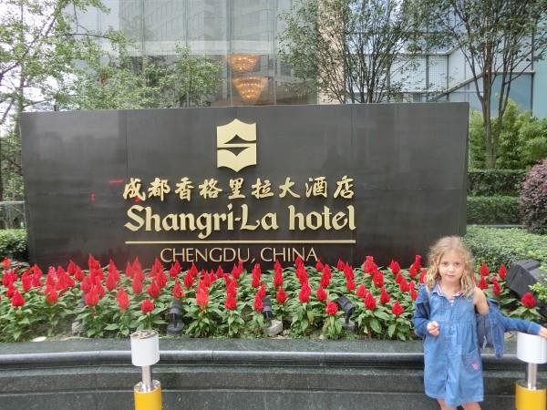 Shangri La sign - shrink