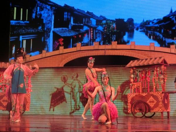 Chengdu Opera - Shrink