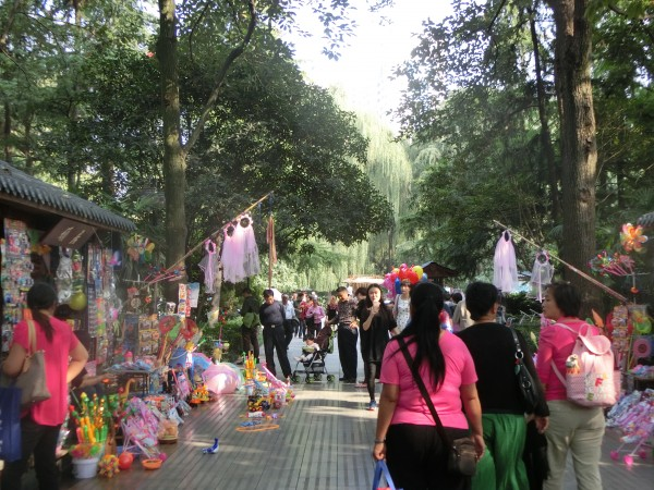 Chengdu People's Park - shrink