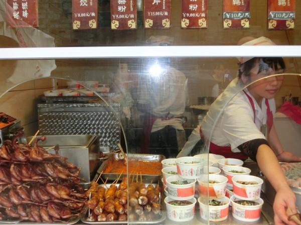 Chengdu street food - shrink