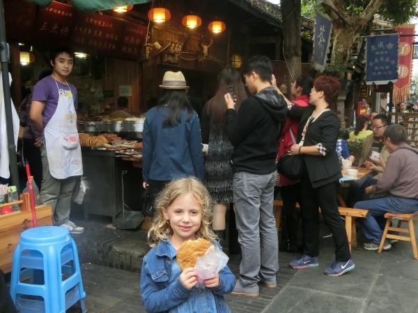 Daisy street food - shrink