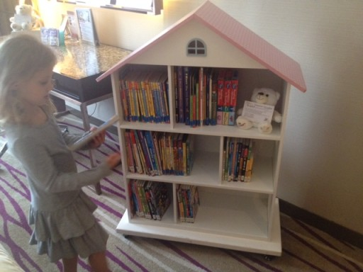Cosmo - Kids Library