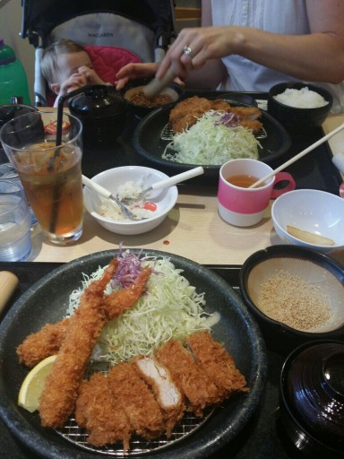 Kyoto - Food!