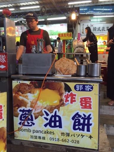 Maokong Bomb Pancake